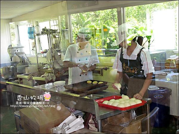 2010-0908-香山牧場 (31).jpg