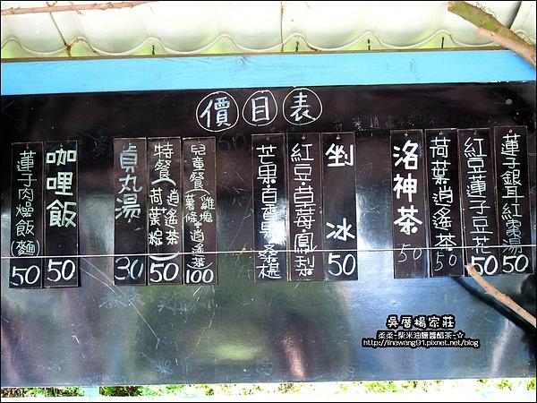 吳厝楊家莊-2010-0815 (6).jpg