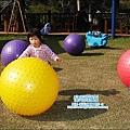 關西-青境花墅 2010-0115 (42).jpg