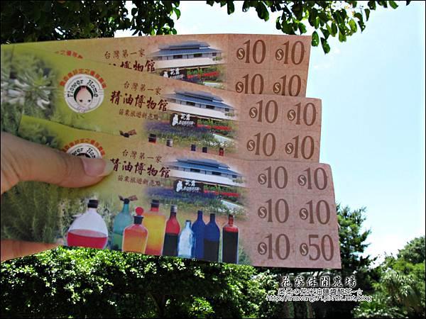 2010-0531-苗栗卓蘭-花露休閒農場.jpg
