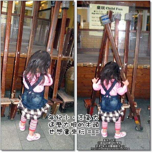 桃園南坎-義美觀光工廠-2010-1204 (74).jpg