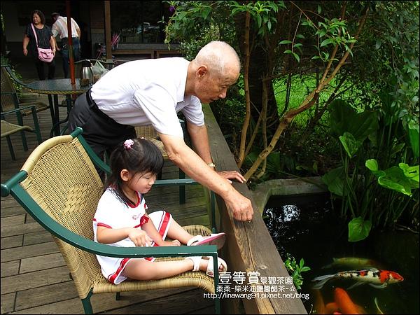2010-0806-壹等賞景觀茶園 (22).jpg