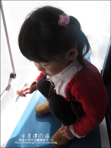 2010-1213-坐遊艇遊日月潭 (13).jpg