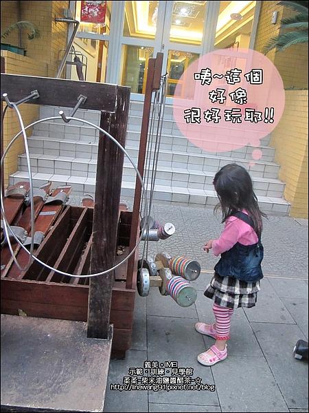桃園南坎-義美觀光工廠-2010-1204 (58).jpg