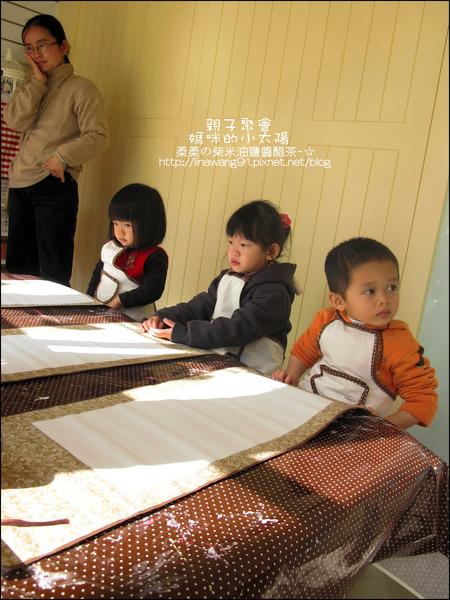 媽咪小太陽親子聚會-2010-1227-水墨大桔大利 (6).jpg