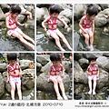 2010-0710-北埔冷泉 (37).jpg