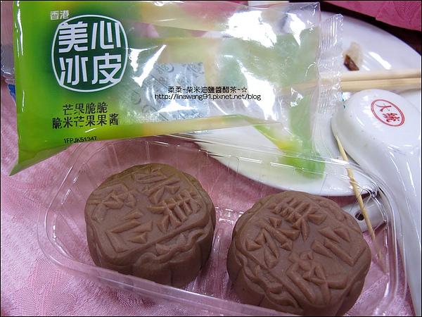 2010-0919-信長朋友-冰心冷燄婚禮 (16).jpg