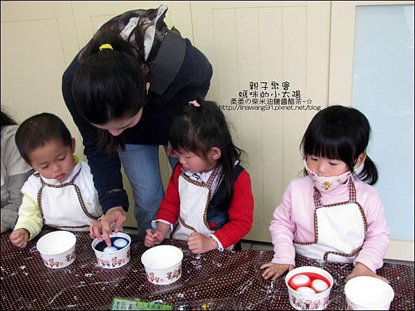 媽咪小太陽親子聚會-英國-復活節-2011-0411 (11).jpg