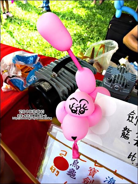 2010-1002-埔新牧場-公司家庭日 (13).jpg