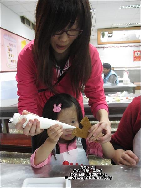 桃園南坎-義美觀光工廠-2010-1204 (16).jpg