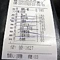 2010-0920-鼎王-公益店 (1).jpg