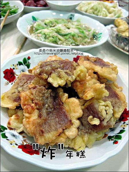 2011-0505-泰山輕健美油-炸年糕 (17).jpg