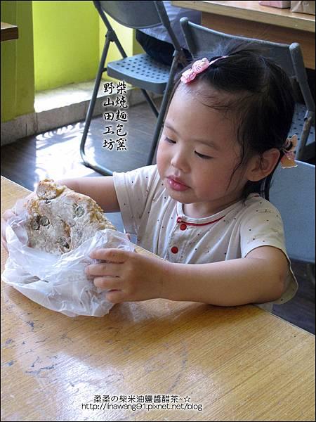 2011-0509-新竹峨眉-野山田工坊-柴燒麵包窯 (54).jpg