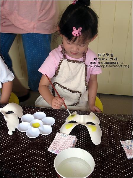 媽咪小太陽親子聚會-萬聖節-蝴蝶面具-2010-1025 (14).jpg