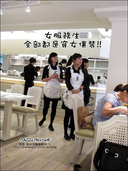 2010-0803-DAZZLING cafe' (25).jpg