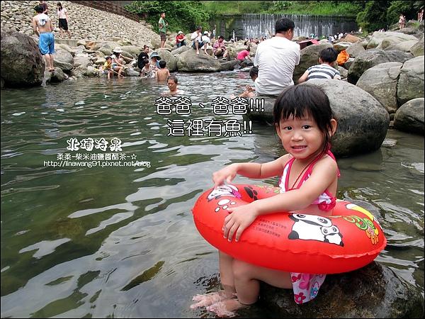 2010-0710-北埔冷泉 (22).jpg