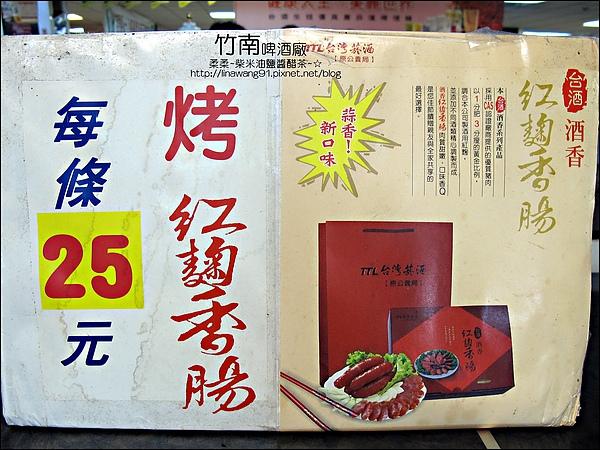 2010-0903-竹南啤酒廠 (3).jpg