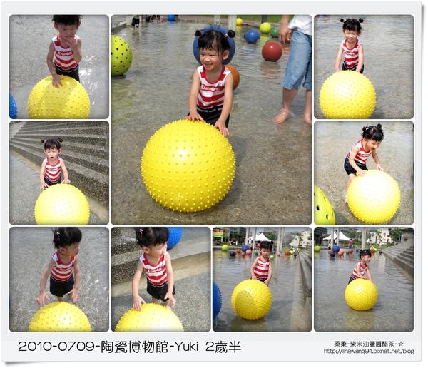 2010-0709-國際陶瓷藝術節 (80)--戲水區-小人玩大球.jpg