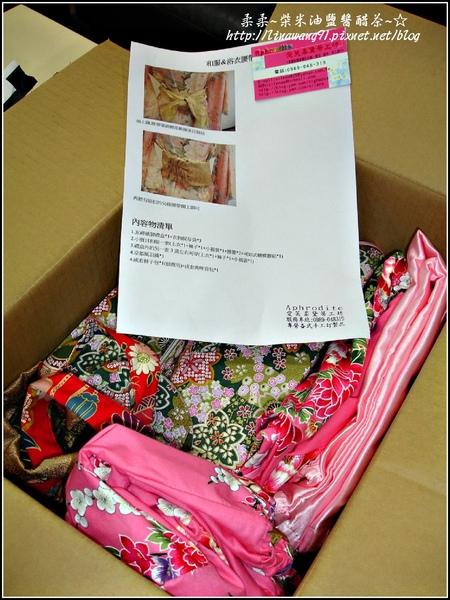 2010-0128-Aphrodite 愛芙柔黛蒂工坊-幼幼班和服禮盒.jpg