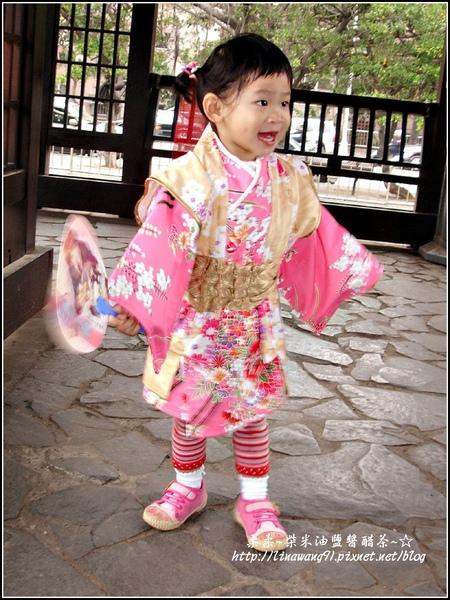 2010-0130-麗池公園-粉色和服外拍 (44).jpg