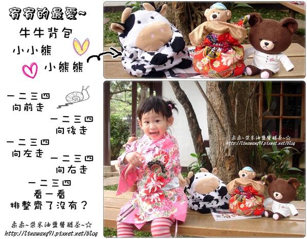 2010-0130-麗池公園-粉色和服外拍 (47).jpg