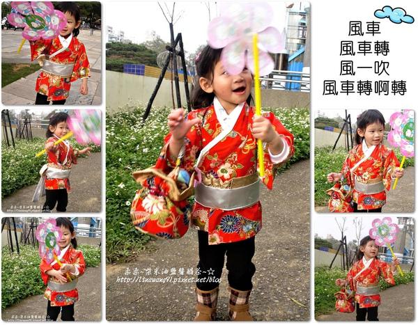 2010-0131-玻璃工藝博物館紅色和服外拍 (30).jpg