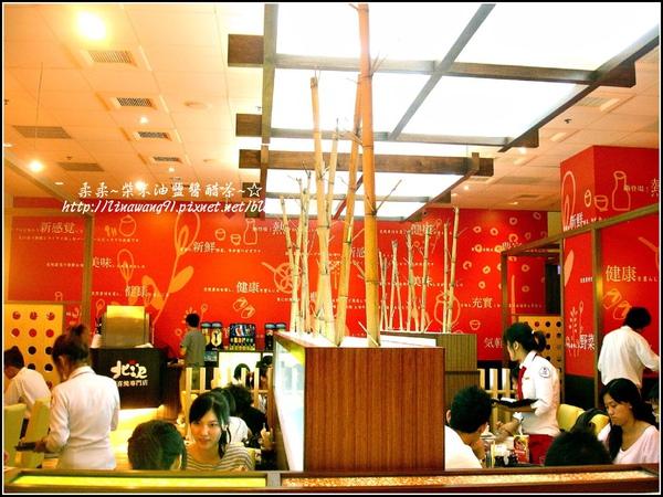 北澤壽喜燒專門店2009-0924.jpg
