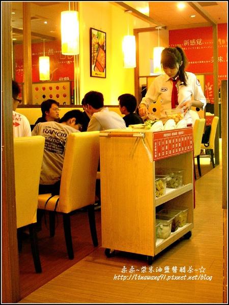 北澤壽喜燒專門店2009-0924 (1).jpg