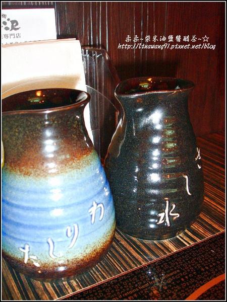 北澤壽喜燒專門店2009-0924 (4).jpg