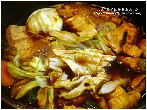 北澤壽喜燒專門店2009-0924 (13).jpg