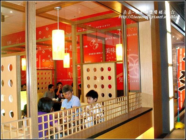 北澤壽喜燒專門店2009-0924 (23).jpg