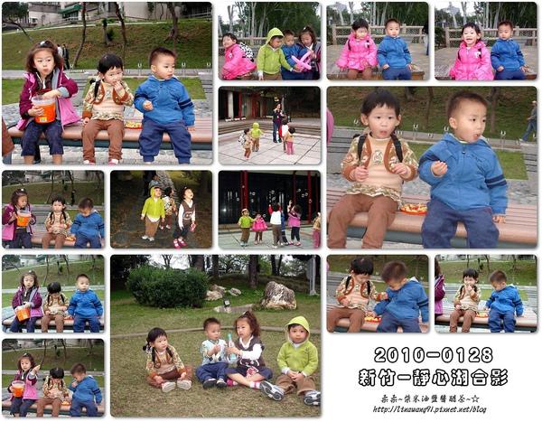2010-0128-新竹靜心湖合影.jpg