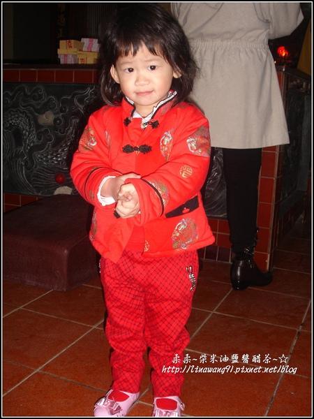 2010-0213-0228-過新年鬧元宵 (2).jpg
