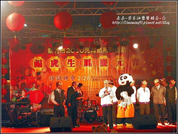 2010-0213-0228-過新年鬧元宵 (19).jpg