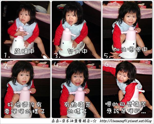 yuki終於學會用小馬桶上廁所-2009-1218 (1).jpg