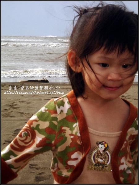 永安漁港-綠色走廊2009-1011 (5).jpg