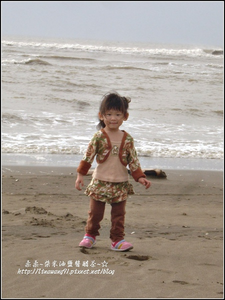 永安漁港-綠色走廊2009-1011 (6).jpg