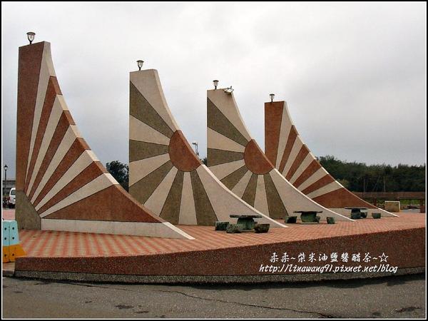 永安漁港-綠色走廊2009-1011 (15).jpg