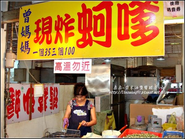 永安漁港-2009-1023 (1).jpg