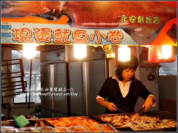 永安漁港-2009-1023 (3).jpg