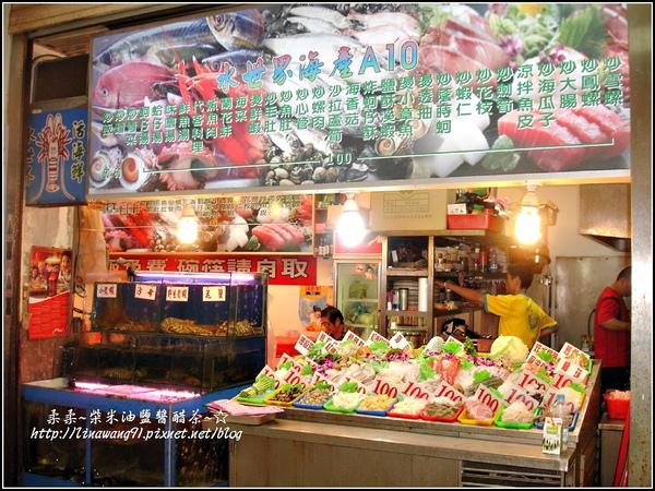 永安漁港-2009-1023 (6).jpg