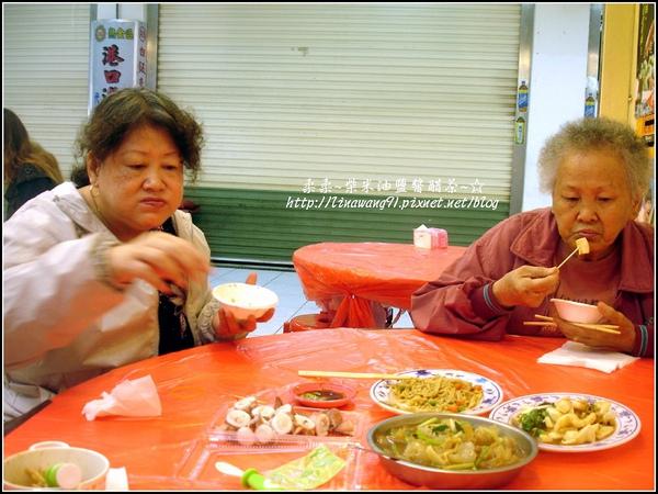 永安漁港-2009-1023 (11).jpg