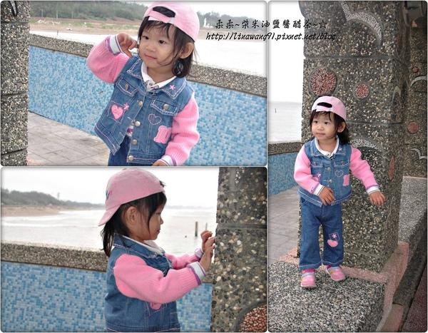 永安漁港-2009-1023 (15).jpg