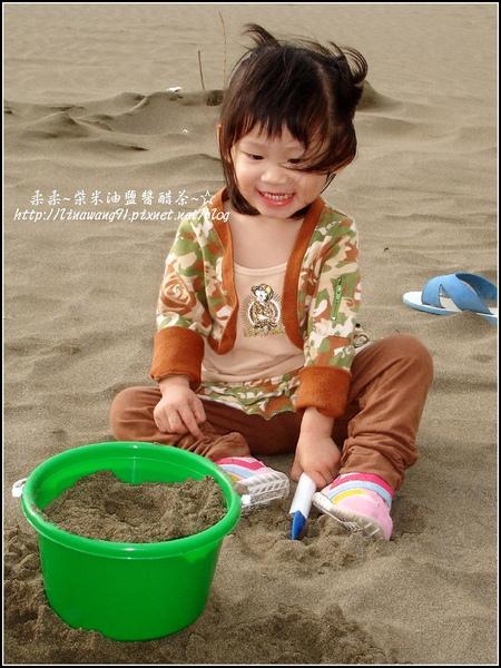 永安漁港-綠色走廊2009-1011 (18).jpg