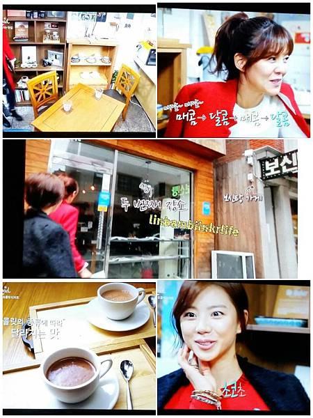 1-2 너 이름이 뭐니 봉쌀롱 tv.jpg