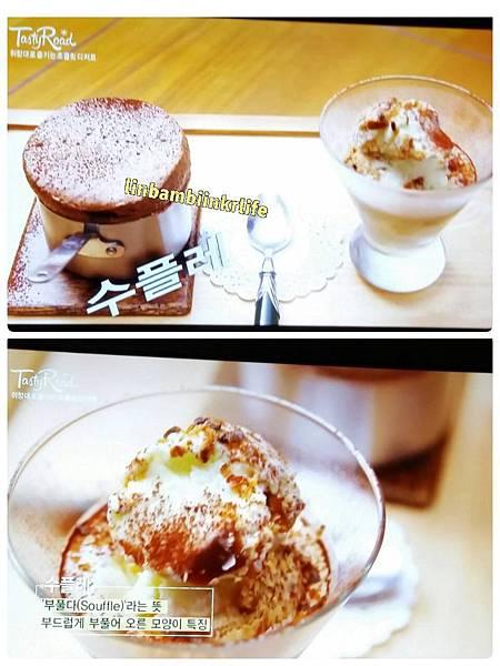 1-2 너 이름이 뭐니 봉쌀롱 tv2.jpg