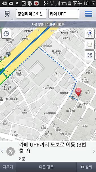 2-1 응답하라 복고 맛집 편 UFF(우프)map.jpg