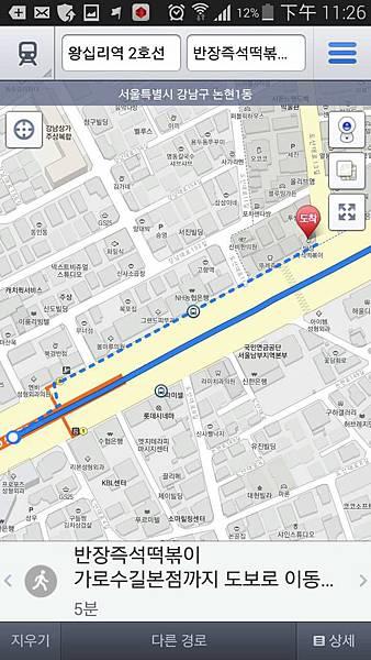 2-2 응답하라 복고 맛집 편 반장 즉석 떡볶이 map.jpg