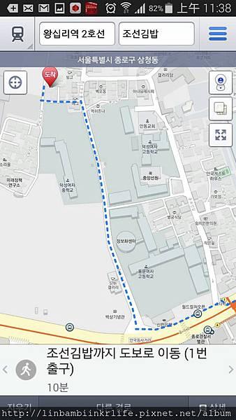8-1 골목에서 찾은 삼청 女지도 편! 조선김밥map.jpg