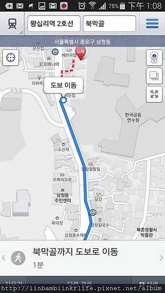 8-2 골목에서 찾은 삼청 女지도 편 북막골map.jpg